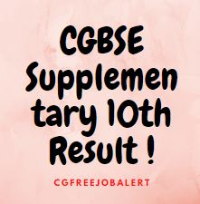 cgbse supplymentary 10th result 2021