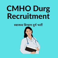 cmho durg recruitment 2021