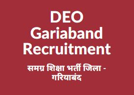 deo gariaband recruitment 2021