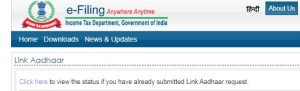 aadhar card pan card linking status check