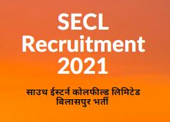 secl recruitment 2021